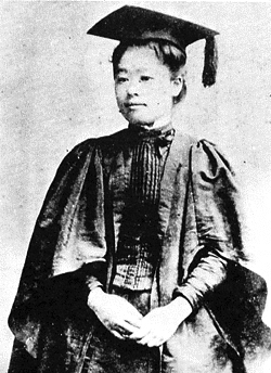 umeko_tsuda_at_graduation_1890.jpg